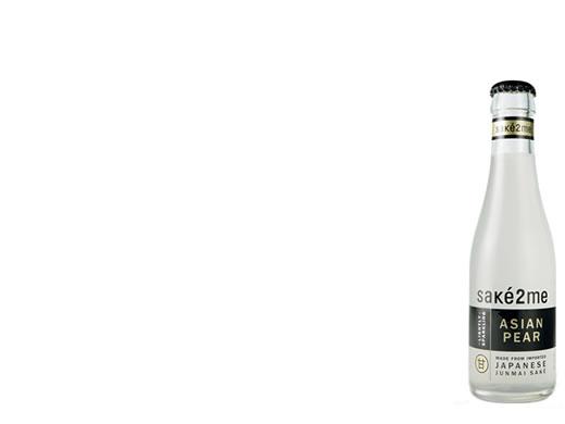 Sake-2-Me.jpg